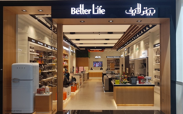 Better Life opens first boutique store in Springs Souk