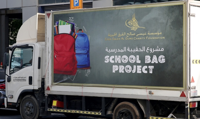 Charity Foundation begins distribution of school bags
