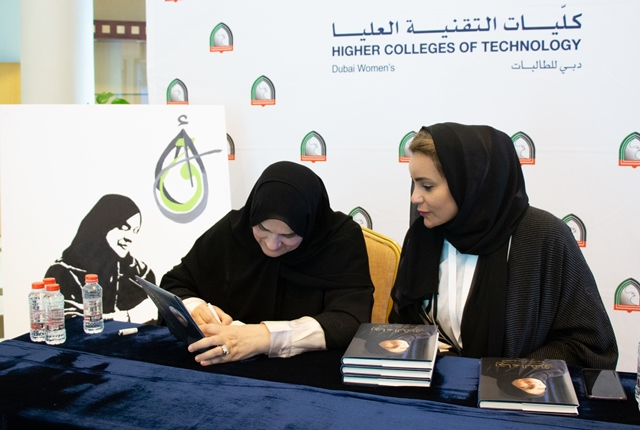 Dr Raja Al Gurg motivates Dubai Women's College students