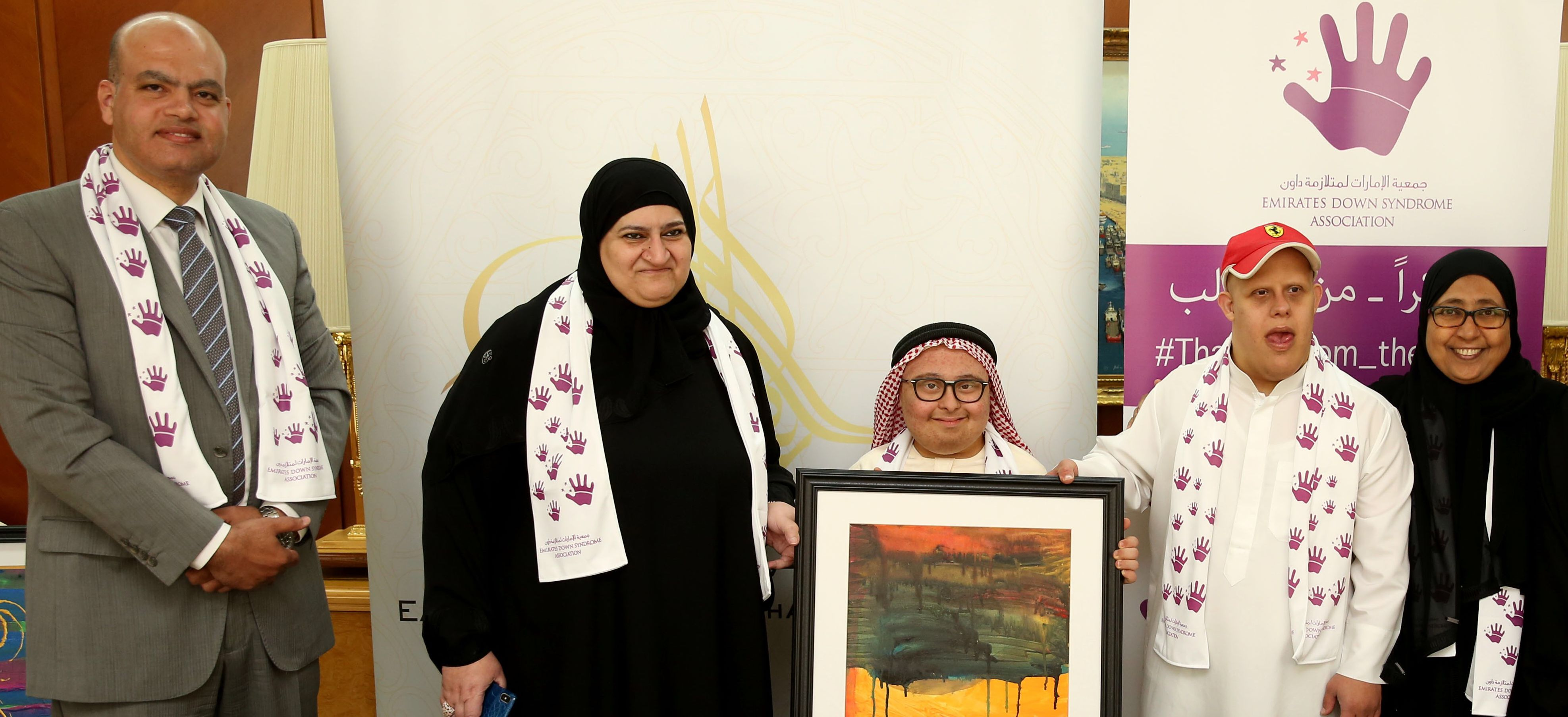 Down Syndrome body honours Mrs Maryam Al Gurg